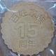 こんなクッキーをいただきました。の画像