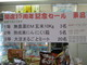 開店15周年記念セール終了 !の画像