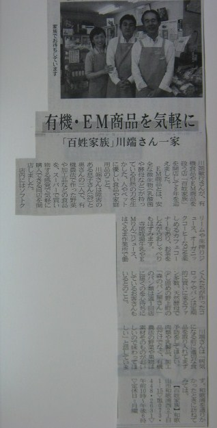 IMG_0343.JPG
