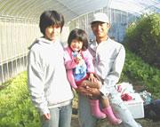 吉川誠人さん、吉川幸子さん、和子ちゃん家族